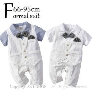 商品番号:L2-suit59 セット内容:ロンパース×蝶ネクタイ カラー:ホワイト、ブルー 素材:綿...