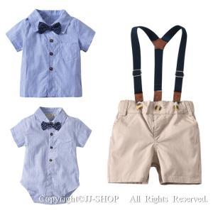 商品番号:L2-suit67 セット内容:4点セット(ロンパース/シャツ×半ズボン×蝶ネクタイ×サス...