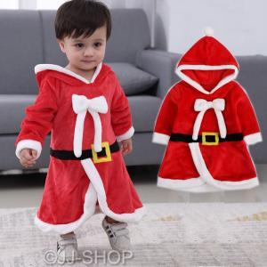 ベビー服 サンタ コスプレ クリスマス 衣装 サンタクロース 赤ちゃん 子供 サンタ服 女の子 コスチューム サンタワンピース 演出 イベント パーティー|jj-shop