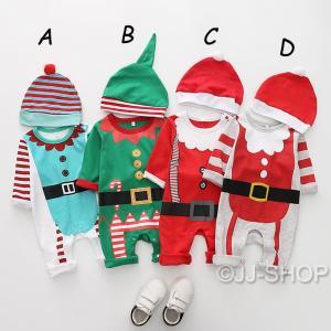 サンタさん サンタクロース サンタコスチューム クリスマス衣装 子供 キッズ 衣装 仮装 ルームウェア 部屋着 ベビー服 ロンパース 長袖 カバーオール|jj-shop