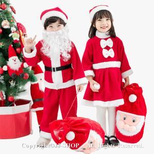 【バッグ付き!】サンタクロース 衣装 サンタ服 女の子 キッズ サンタコスプレ クリスマス衣装 ワン...