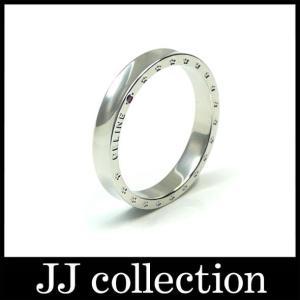 セリーヌ Pt900 1Pルビーリング(指輪)約16号|jjcollection2008