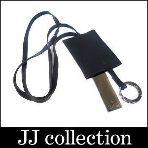 クロシェット付きキーリング キーホルダー レザー ブラック/シルバー金具【24/0216@ra】|jjcollection2008