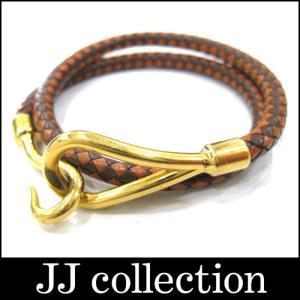 HERMES エルメス ジャンボブレス チョーカー 編み込みレザー× ゴールド金具 ブラウン×ダークブラウン jjcollection2008