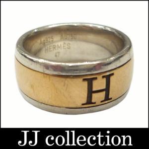 HERMES エルメス Hモチーフリング コンビ 750YG(18金)×SV925(シルバー925) 表記サイズ:47 jjcollection2008