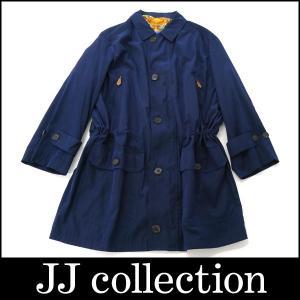 HERMES エルメス コート ネイビー 48 XL ドローコード|jjcollection2008