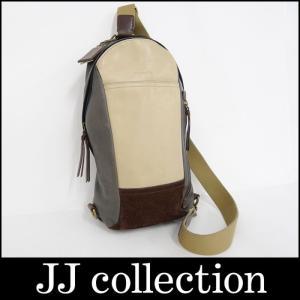 COACH コーチ ボディバッグ レザー グレー×ブラウン×ホワイト|jjcollection2008