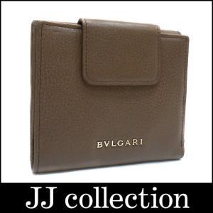 BVLGARI ブルガリ Wホック二つ折り財布 モネーテ レザー ブラウン|jjcollection2008