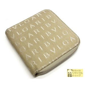 BVLGARI ブルガリ 二つ折りラウンドファスナー財布 ロゴマニア ベージュ×ブラウン|jjcollection2008