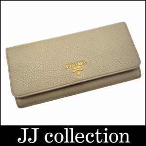PRADA プラダ 二つ折り長財布 カーフレザー ベージュ×ゴールド金具|jjcollection2008