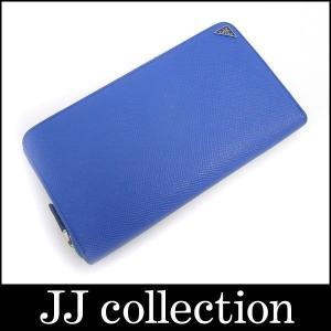 PRADA プラダ トラベルウォレット 型押しレザー サフィアーノ ブルー|jjcollection2008