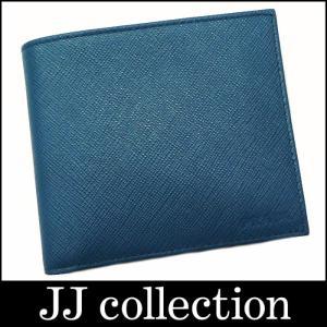 PRADA プラダ 二つ折り財布 サフィアーノ レザー 型押しロゴ COBALTO(ブルー:青)|jjcollection2008