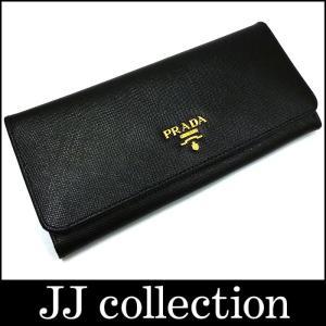 PRADA プラダ 二つ折り長財布 サフィアーノレザー×ゴールド金具 ブラック|jjcollection2008