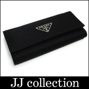 PRADA プラダ 6連キーケース ナイロン×レザー ブラック×シルバー金具|jjcollection2008