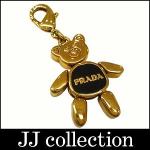 PRADA プラダ テディベア チャーム クマ GP×ブラック(黒) ゴールド金具 フック付|jjcollection2008