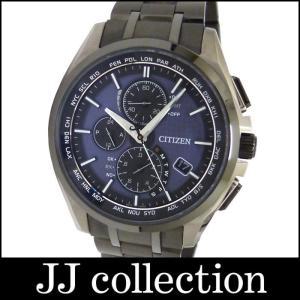 CITIZEN シチズン メンズ腕時計 アテッサ チタン エコドライブ ソーラー電波 ネイビー文字盤 AT8044-72L 世界限定2200本|jjcollection2008