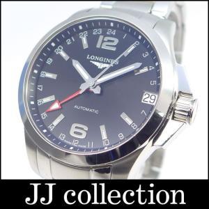 LONGINES ロンジン コンクエスト 24アワーズ メンズ腕時計 SS GMT機能 L36874 自動巻き ブラック文字盤|jjcollection2008