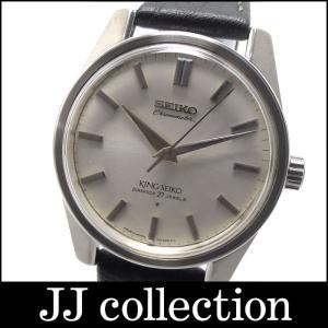 SEIKO キング セイコー クロノメーター DIASHOCK 27 JEWELS メンズ腕時計 手巻き シルバー文字盤 アンティーク|jjcollection2008