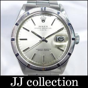オイスターパーペチュアルデイト Ref 1501 2番台 SS 自動巻き エンジンターンドベゼル シルバー文字盤 アンティークなメンズ腕時計 jjcollection2008