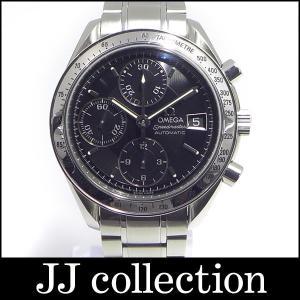 OMEGA スピードマスター デイト クロノグラフ メンズ腕時計 SS|jjcollection2008