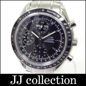 OMEGA メンズ腕時計 スピードマスターデイデイト Ref3220.50 クロノグラフ 自動巻き中古|jjcollection2008