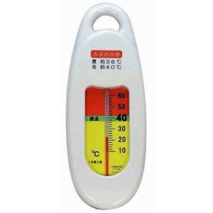 CRECER・湯温計・AP−01 【代引き不可】