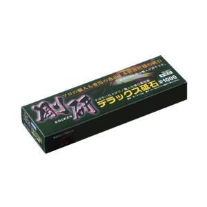 ナニワ・剛研デラックス砥石No.1000・QA−0311 【代引き不可】