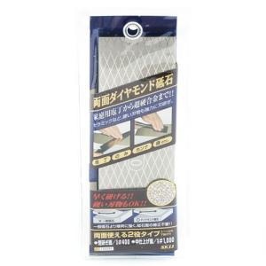 SK11・両面ダイヤモンド砥石・粒度400/1000 【代引き不可】