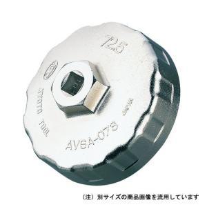 KTC・カップ型オイルフィルタレンチ・AVSAO63 【代引き不可】