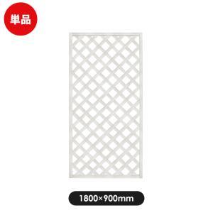 フェンス ラティス レシナg ウッドプララティス ホワイト 1800×900 ホワイト(aks-00064)|jjprohome1