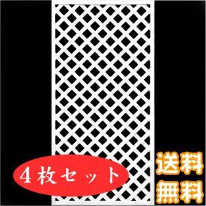 フェンス ラティス 目隠し ホワイト格子ラティス1800×900(4枚セット)(aks-43514set)訳あり|jjprohome1