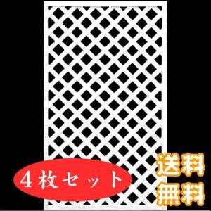 フェンス ラティス ガーデニング 訳ありホワイト格子ラティス1500×900mm4枚セット(aks-59010set)|jjprohome1
