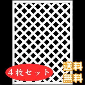 フェンス ラティス 目隠し 訳ありホワイト格子ラティス1200×900mm4枚セット(aks-59003set)|jjprohome1