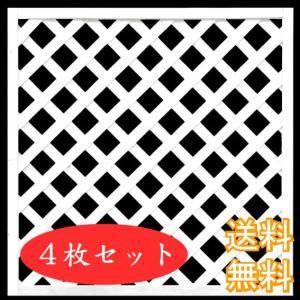 フェンス ラティス 目隠し ホワイト格子ラティス900×900(着色格子) 4枚セット(aks-43507set)|jjprohome1