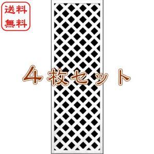 フェンス ラティス 目隠し 訳ありホワイト格子ラティス1800×600mm4枚セット(aks-61297set)|jjprohome1