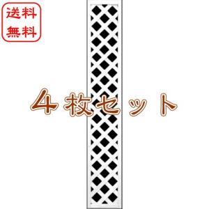 フェンス ラティス 訳ありホワイトラティス1800×300(着色格子) 4枚セット(aks-61310set)ガーデニング|jjprohome1