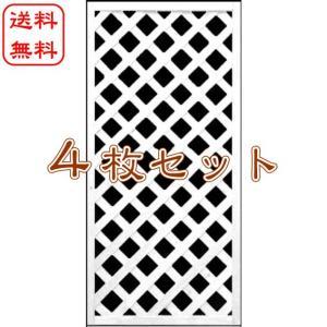 フェンス ラティス 目隠し 訳ありホワイト格子ラティス1200×600mm4枚セット(aks-61303set)|jjprohome1