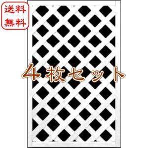 フェンス ラティス 訳ありホワイトラティス900×600(着色格子)4枚セット(aks-61327set)ガーデニング|jjprohome1