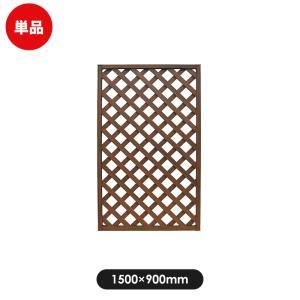 フェンス ラティス レシナg ウッドプララティス 1500×900mm ウォルナット|jjprohome1