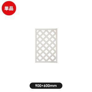 フェンス ラティス レシナg ウッドプララティス 900×600mm ホワイト|jjprohome1