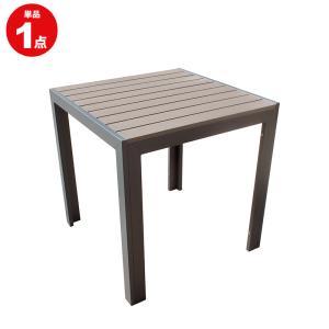 テーブル 人工木テーブル正方形 ダークブラウン jjprohome1