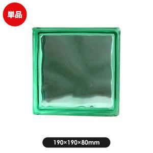 ガラスブロック グリーンクラウディ|jjprohome1
