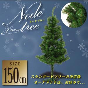 ヌードツリー 150cm(35761)(aks)|jjprohome1