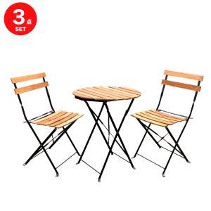 テーブル チェア おしゃれガーデンテーブル&チェア2脚セット(木目)訳あり商品 jjprohome1