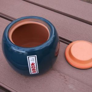 火消しつぼ 小 |壺|ツボ|陶器||jjprohome1