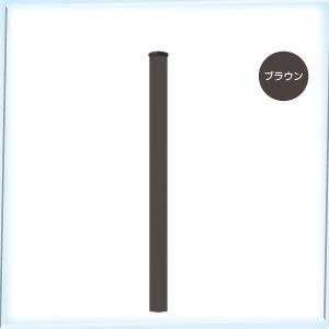 フェンス アルミポスト1200 ブラウン/シルバー|jjprohome1