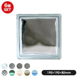 ガラスブロック6個セット|jjprohome1