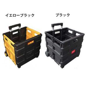 訳あり折り畳みキャリーカート イエローブラック/ブラック(aks-98750-98767)|jjprohome1