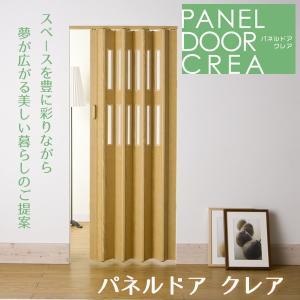 パネルドア クレア99×174cm【代引き不可】