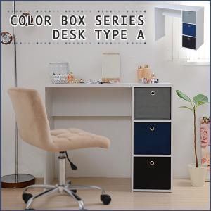 Folding box series Desk TYPEA【代引き不可】|jjprohome1